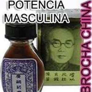 RETARDANTE BROCHA CHINA