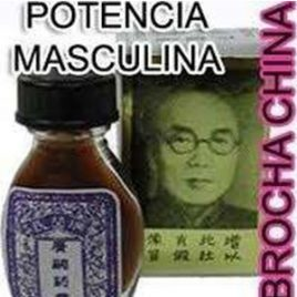 RETARDANTE BROCHA CHINA EYACULACION PRECOZ